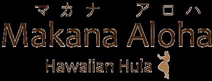 Makana Aloha